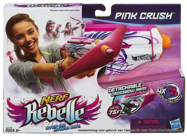 nerf rebelle gun