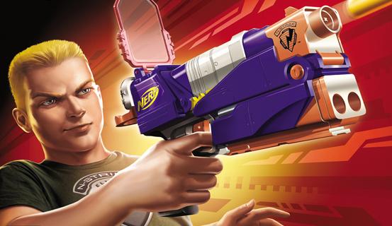 nerf gun for kids